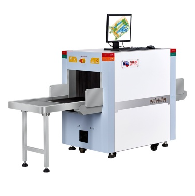 How to install x-ray baggage scanner manually?